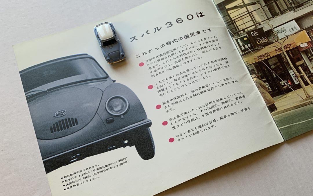 Prospekty | Biedronka, czyli Subaru 360